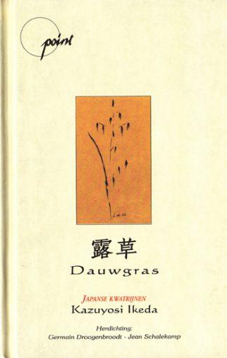 dauwgras poezie