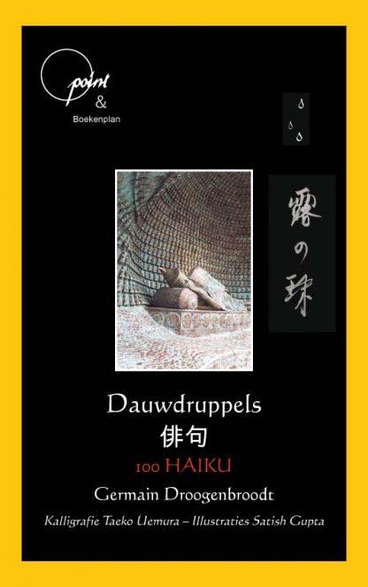 100 haiku Dauwdruppels